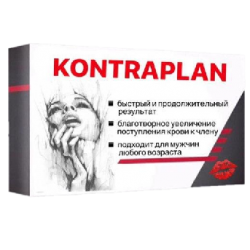 Kontraplan (BY)