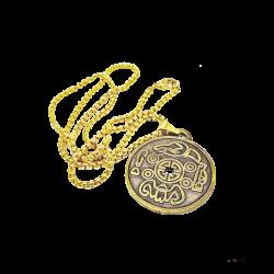 Money Amulet (ID)