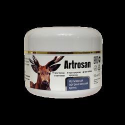 Artrosan (RS)