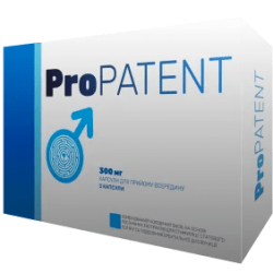 Pro Patent (UA)