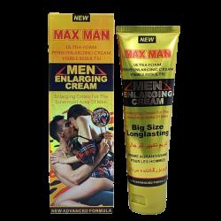 Max Man (AE)