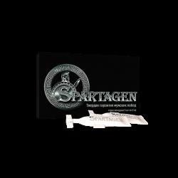 Spartagen (UZ)